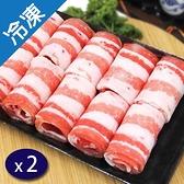 黑豬五花火鍋片(500G/ 盒)x2【愛買冷凍】