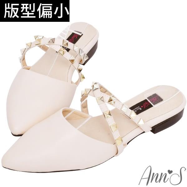 Ann'S歐美金屬鉚釘交叉平底穆勒鞋-杏