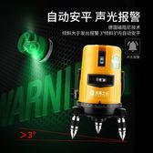綠光水平儀激光2線3線5線紅外線高精度強光自動打線投線儀平水儀 英雄聯盟