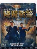影音專賣店-Q03-063-正版BD【降魔戰警 有外紙盒】-藍光電影(直購價)