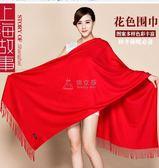女款圍巾 上海故事紅色圍巾秋冬季女中國紅百搭披肩加厚仿羊絨年會禮盒 俏女孩