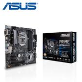 【ASUS 華碩】PRIME H370M-PLUS/CSM 主機板