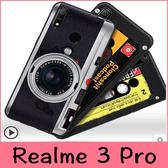 【萌萌噠】OPPO Realme 3 Pro  復古偽裝保護套 全包軟殼 懷舊彩繪 計算機 鍵盤 錄音帶 手機殼