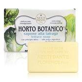 『Nesti Dante』義大利手工香皂-萵苣皂 250g × 漾小鋪 ×