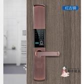 智慧?? 智慧鎖家用門密碼鎖滑蓋門鎖遠程民宿出租房半導體指紋鎖 2色T