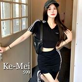 克妹Ke-Mei【ZT69316】SPORTY逆齡運動風單槓撞色短T+包臀裙套裝