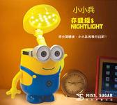 【Miss.Sugar】小小兵折疊LED儲錢罐充電檯燈(款式隨機出貨)