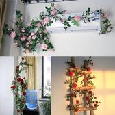 仿真玫瑰花藤假花藤條客廳空調管道室內吊頂裝飾遮擋塑料藤蔓植物 韓小姐的衣櫥