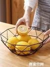 乾果盤 北歐風格水果盤創意客廳茶幾家用網紅簡約現代鐵藝籃零食盤