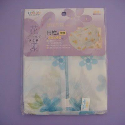 細網花漾圓柱型彩色洗衣袋-藍色/30*40cm