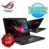 【ASUS 華碩】Strix Hero II GL504GM-0071B8750H 15.6吋電競筆電 【限量送小鋼炮藍芽喇叭】