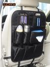 汽車椅背袋置物袋多功能座椅後背雜物掛袋收納箱儲物袋車載懸掛袋 【全館免運】