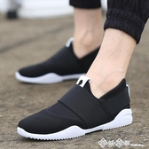 帆布鞋男鞋子春季板鞋夏季韓版布鞋男工作鞋透氣一腳蹬懶人休閒鞋 西城故事