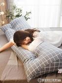 床頭靠墊 長靠枕軟包三角雙人大靠背護腰靠背枕榻榻米床上大靠墊 圖拉斯3C百貨