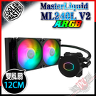 [ PCPARTY ]COOLER MASTER MasterLiquid ML240L V2 ARGB 水冷