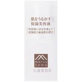 日本 松山油脂 保濕精華 30ml