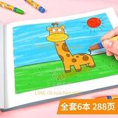 兒童涂色書 2-3-6歲寶寶畫畫本 幼兒園繪畫本啟蒙涂鴉本 填色圖畫冊【少女顏究院】