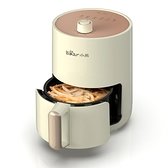 氣炸鍋 無油低脂多功能薯條機全自動智慧大容量電炸鍋 【免運快出】