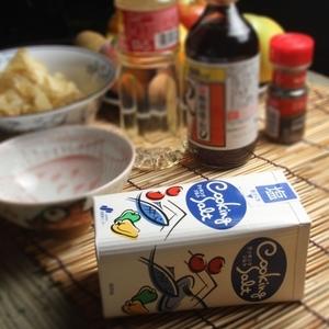 日鹽家庭用鹽800g