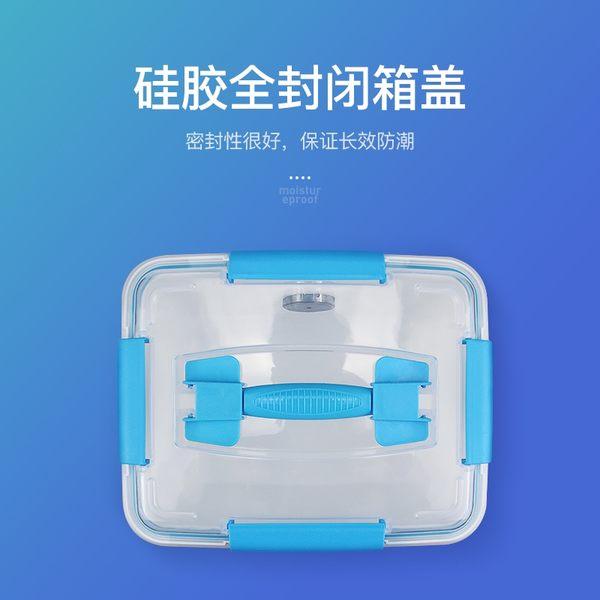 幹燥箱盒塑料密封數碼電子收納箱收藏家防潮櫃吸濕卡除濕鏡頭保護箱恒濕