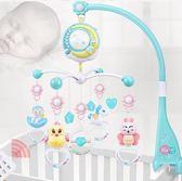 床鈴嬰兒玩具0-3-6-12個月益智新生兒床鈴音樂旋轉寶寶床頭搖鈴0-1歲【快速出貨八折搶購】