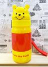 【震撼精品百貨】Winnie the Pooh 小熊維尼~吸管水壺350ML*38635