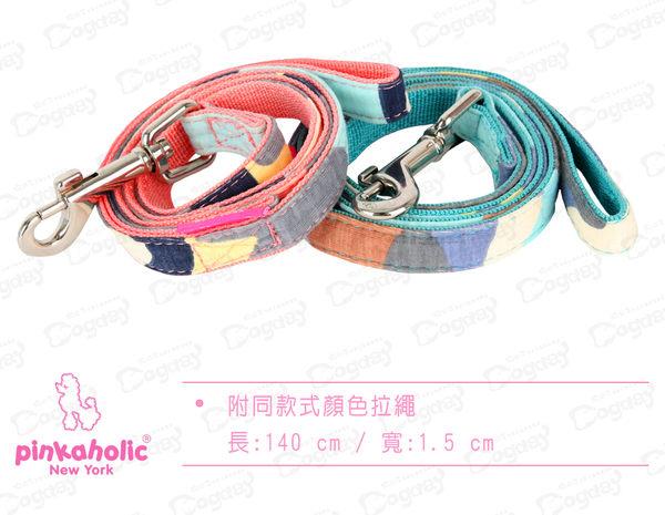 紐約《Pinkaholic》色彩美學胸背A款附《同款設計牽繩》完美搭配 SM號桃粉迷彩/藍迷彩 胸背帶項圈