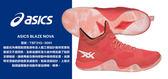 ASICS  亞瑟士  男  籃球鞋 BLAZE NOVA  (橘)   內置亞瑟膠避震 輕量透氣  TBF31G-3001 【胖媛的店】