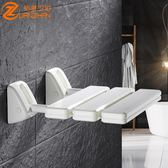 浴室折疊凳座椅淋浴凳子無障礙防滑衛生間扶手老人安全壁凳洗澡凳