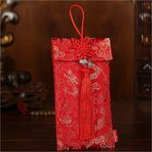 紅包袋 紅包 玉石織錦緞紅包袋 錢母袋 喜慶紅包袋 絲綢紅包袋 布紅包 壓歲錢 公司 開工 6016
