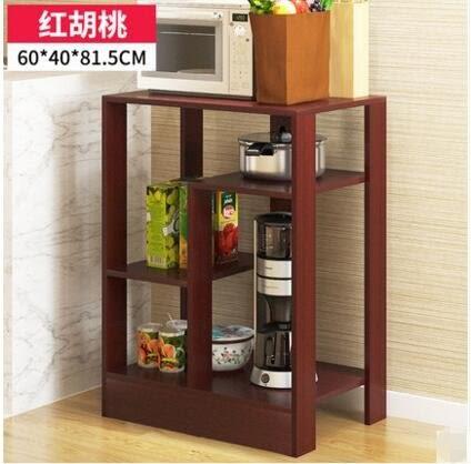 廚房置物架家用落地層架收納儲物架廚房用品三層微波爐架子(主圖款D415紅胡桃)