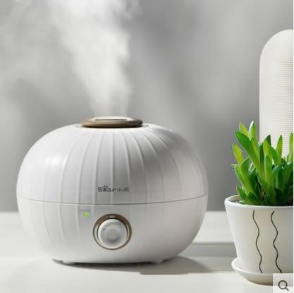 【220V電壓】加濕器 家用迷你靜音辦公室增濕香薰機創意