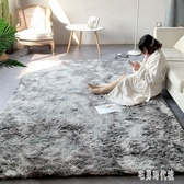 北歐ins雜色扎染漸變地毯 客廳茶幾墊長毛圓形滿鋪臥室床邊毯 zh2125【宅男時代城】