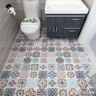 地板貼自粘浴室衛生間防水地貼地磚廚房防油...