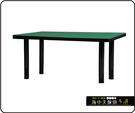 {{ 海中天休閒傢俱廣場 }} C-99 摩登時尚 餐桌系列 467-13 3X3尺美耐板餐桌/烤黑低腳(顏色可挑選)