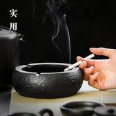 大號黑陶煙灰缸粗陶創意煙缸 個性辦公家用擺件禮品禮物家居飾品        初語生活