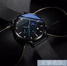 手錶男 男士手錶 新款蟲洞概念高中生手錶男學生青少年潮流防水鑚械錶