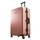 【CENTURION百夫長】鋁框款29吋cle克利夫蘭金行李箱
