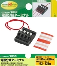 車之嚴選 cars_go 汽車用品【2830】日本 AMON 車內外配線用電裝用品 電源分配器 電源分岐(一分四)