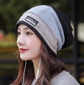 月子帽 帽子女春包頭帽韓版潮百搭圍脖一體套頭帽保暖月子帽多用頭巾帽【快速出貨八折搶購】