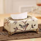 (超夯免運)面紙盒 創意歐式紙巾盒客廳復古抽紙盒家居美式紙抽盒餐巾紙盒