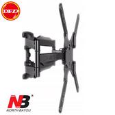 (NB) NBP5  超薄 液晶電視懸臂架  適用32吋~55吋中大型電視適用 LCD