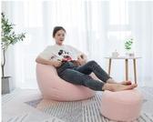 懶人沙發 懶人沙發豆袋榻榻米小沙發單人迷創意小臥室【免運直出】