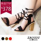 ZALULU愛鞋館 8CE120 美人顯瘦系列高跟繫繩涼鞋-紅/黑/卡其-35-40