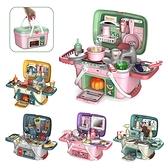 兒童玩具 扮家家酒 百變手提箱玩具 廚房 BBQ 醫生醫療 化妝台 工具箱玩具-JoyBaby