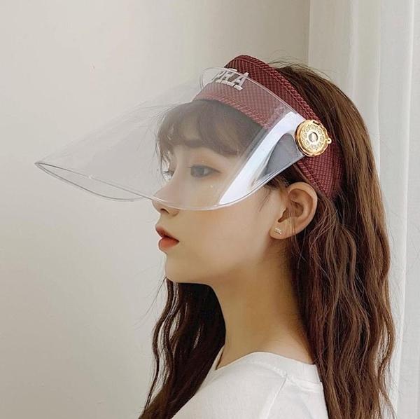 頭罩全臉防水遮擋雨防塵飛沫騎行防風防舒適遮陽帽透明 男女式 璐璐生活館