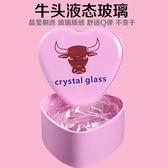 液態玻璃泥透明黏土快手同款泥不黏手史萊姆水晶泥無毒不含硼砂