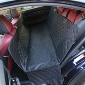 汽車用座位保護狗狗坐墊子車載寵物後座車內寵物用品吊床 快速出貨