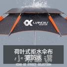 釣魚傘大釣傘防暴雨加厚萬向防曬遮陽傘三折疊短節超輕便釣傘CY『小淇嚴選』