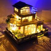 diy小屋溫哥華手工制作房子模型別墅拼裝玩具創意新年生日禮物女igo   蜜拉貝爾